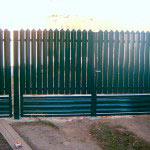 Puertas abatibles con zócalo plastificadas con cerradura